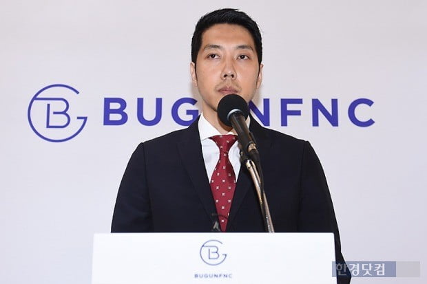 박준성 부건에프엔씨 대표의 임블리 기자회견/사진=한경DB