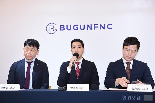 [포토] '임블리 기자회견' 임지현 상무 사퇴-제품 이상 無