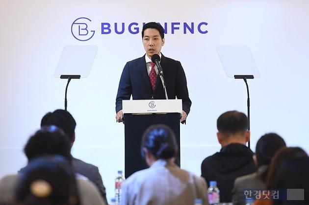 [포토] '곰팡이 호박즙' 관련 기자회견 갖는 박준성 부건에프엔씨 대표