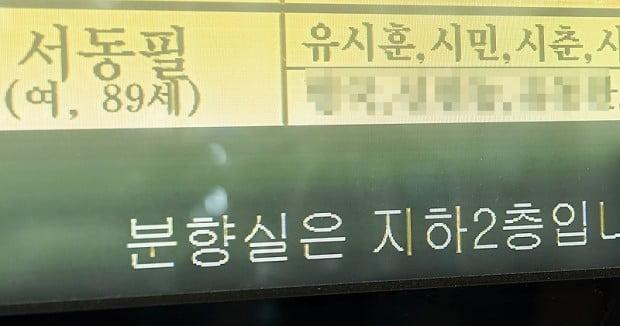 """[전문] 유시민 모친상 """"위로하지 않아도 된다""""…노무현 전 대통령 추도식 불참"""