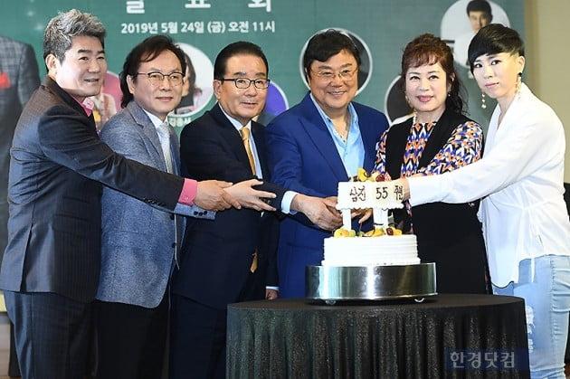 [포토] '남진 55주년 기념 헌정 앨범' 기대하세요~