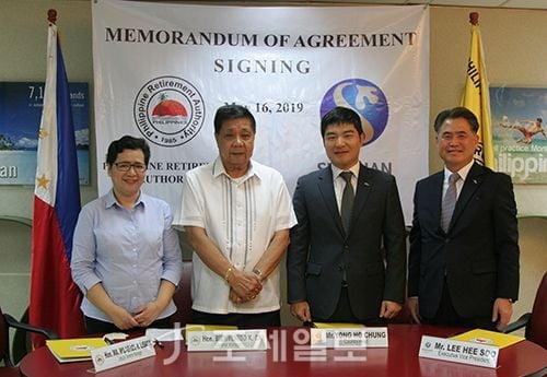 신한은행, 필리핀 은퇴청과 은퇴비자 예치금 지정은행 업무협약