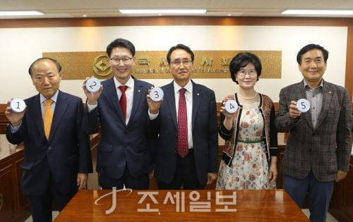 세무사회 임원선거 기호추첨 완료…본격 선거전 돌입