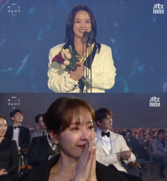 '2019 백상예술대상' 권소현, 한지민 / 사진=JTBC 방송화면 캡처