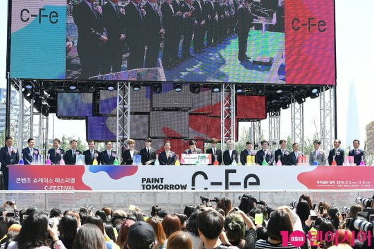 그룹 NCT드림이 2일 오전 서울 삼성동 코엑스 광장에서 열린 'C페스티벌 2019' 개막식 행사에 참석했다.