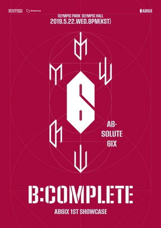 AB6IX(에이비식스) 데뷔 쇼케이스 포스터 /사진제공=브랜뉴뮤직