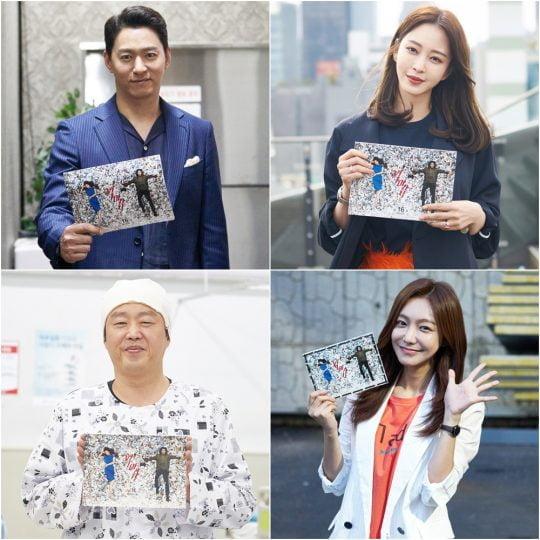 SBS '핫이슈'의 주연배우 주진모(왼쪽 위부터 시계방향으로)와 한예슬, 신소율, 김희원/사진=SBS 제공
