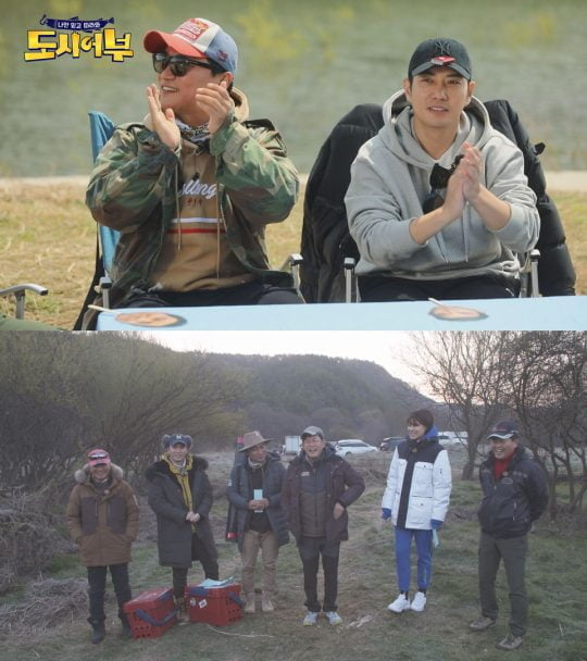 MBC '도시어부'/사진제공=MBC