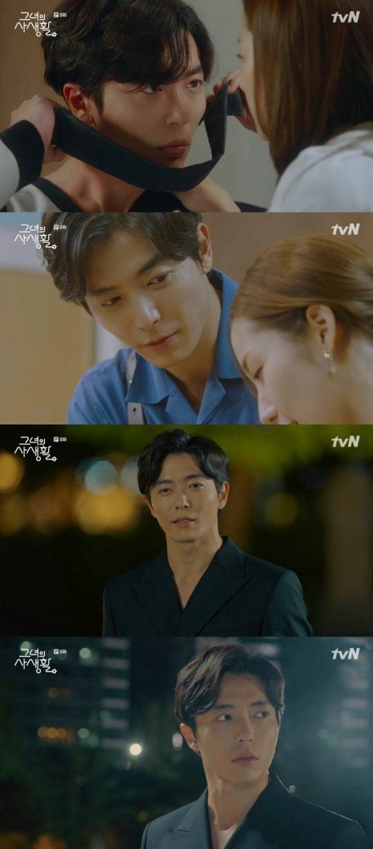 '그녀의 사생활'의 배우 김재욱 /사진제공=tvN