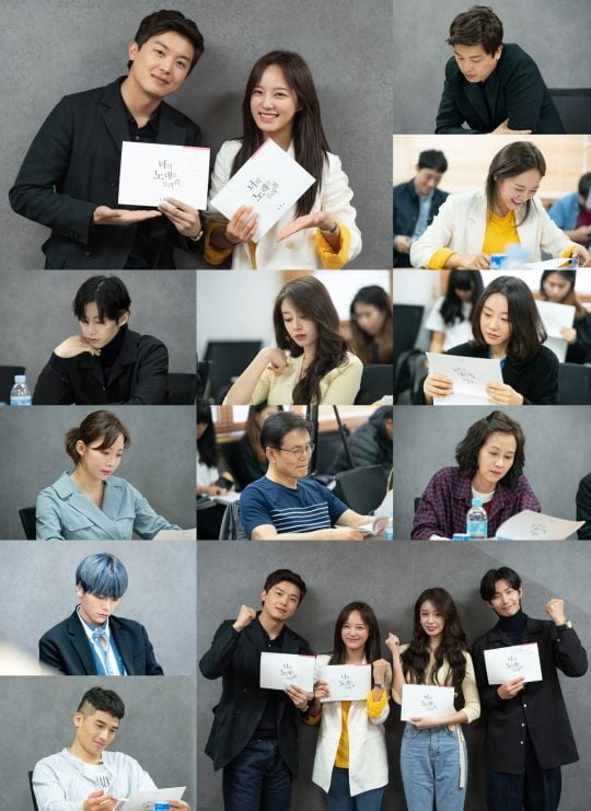 KBS2 '너의 노래를 들려줘' 대본 현장/사진제공=JP E&M