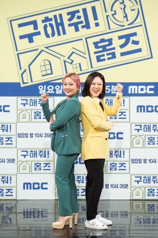 박나래(왼쪽)와 김숙이 3일 오후 서울 상암동 MBC 사옥에서 열린 MBC '구해줘! 홈즈' 기자간담회에 참석했다./사진제공=MBC