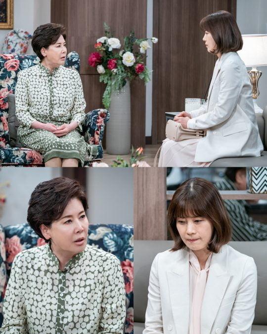 KBS2 주말드라마 '세상에서 제일 예쁜 내 딸'/사진제공= 지앤지프로덕션, 테이크투