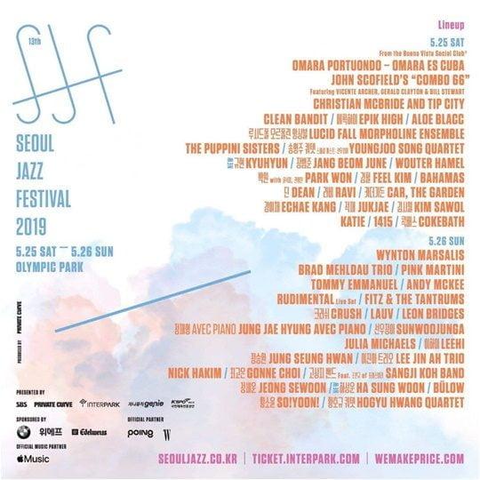 '서울 재즈 페스티벌' 라인업 포스터. 사진제공=서울재즈페스티벌
