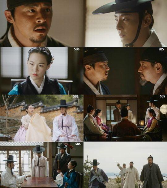 '녹두꽃' 방송 화면 /사진제공=SBS