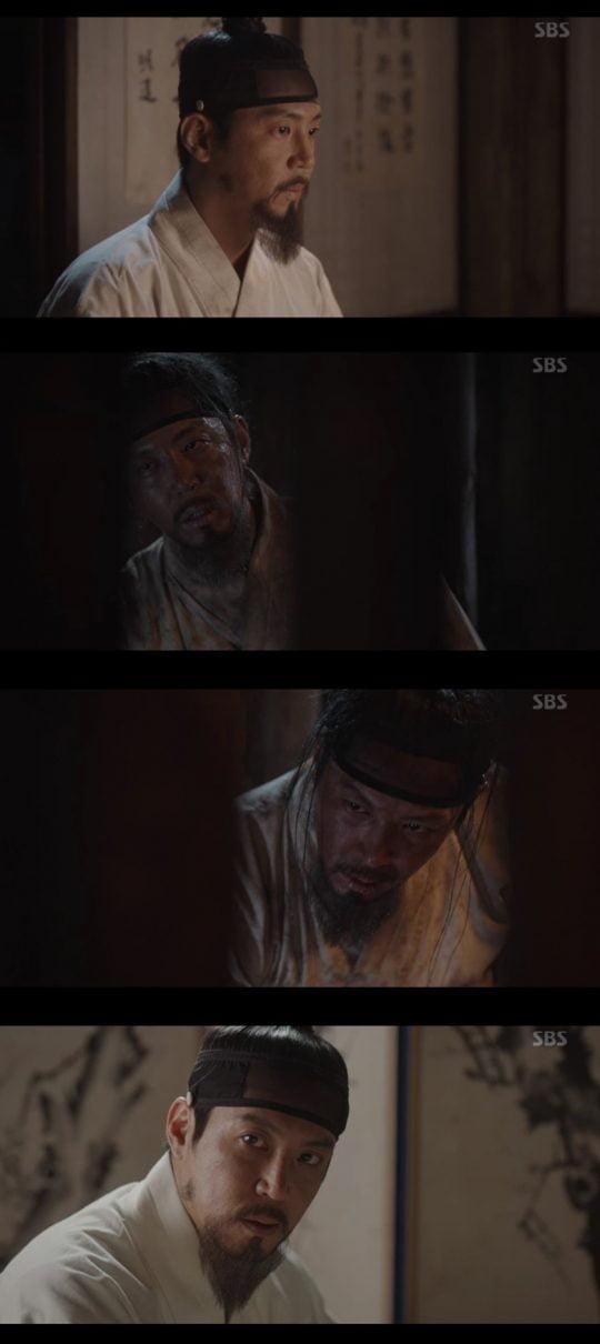 '녹두꽃' 방송 화면. /사진제공=SBS