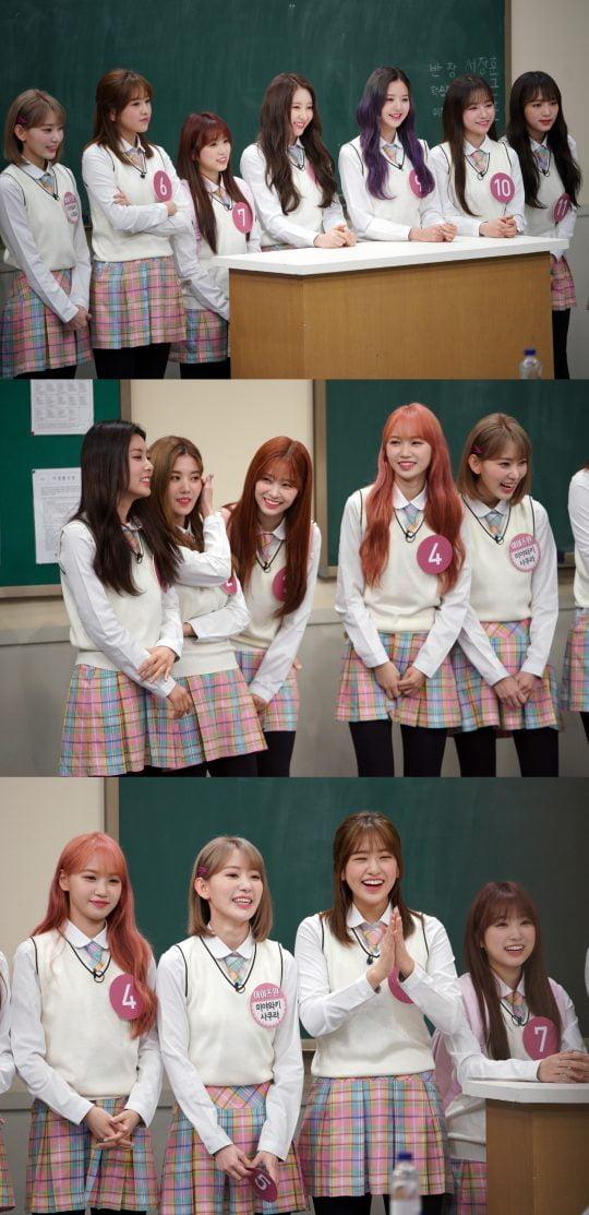 '아는형님'의 걸그룹 아이즈원/사진제공=JTBC