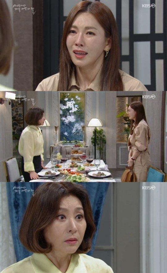 사진=KBS2 '세상에서 제일 예쁜 내 딸' 방송 화면