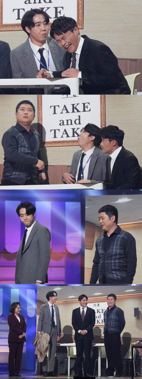'개그콘서트' 코너 받아버려/사진제공=KBS2 '개그콘서트'