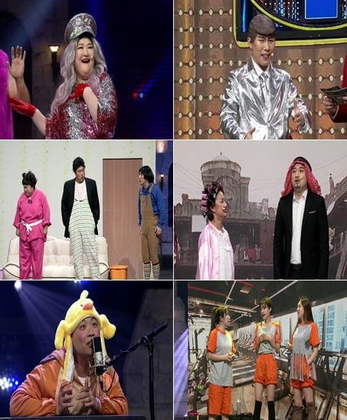 '코미디빅리그' 2쿼터 5라운드 대결/사진제공=tvN