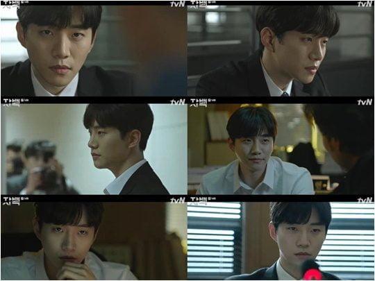 tvN 드라마 '자백' 방송 화면.