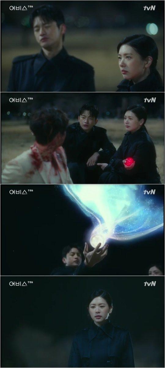 6일 방영된 tvN 월화드라마 '어비스' 방송화면.