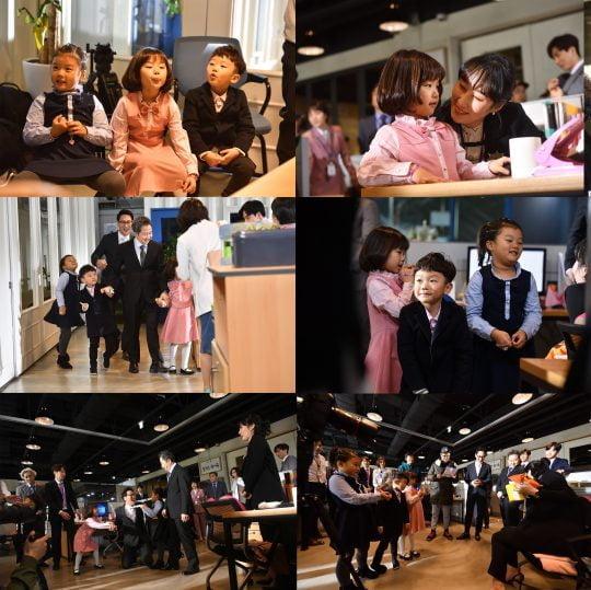 KBS2 드라마 '회사 가기 싫어'/사진제공=KBS2