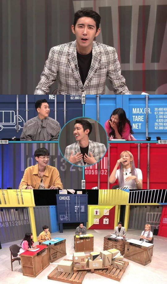 '쇼핑의 참견' 스틸./사진제공-KBS Joy