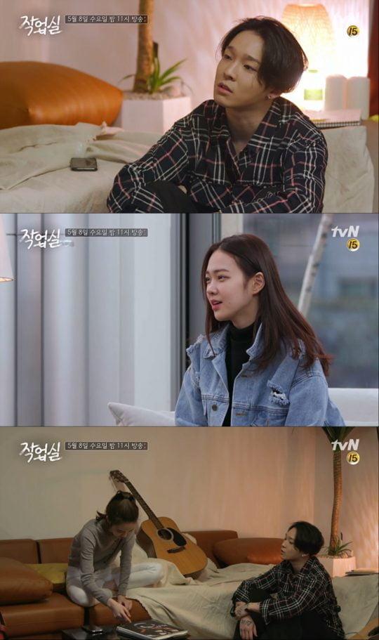 '작업실' 예고 영상/사진제공=tvN