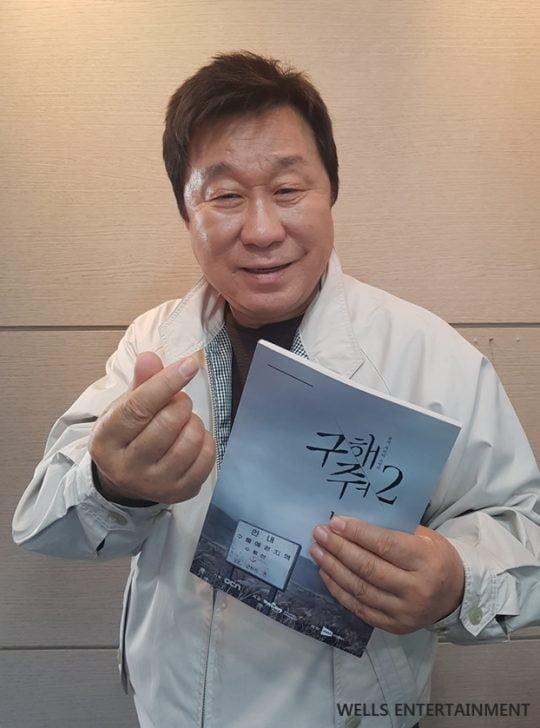 '구해줘2' 임하룡/사진제공=웰스엔터테인먼트