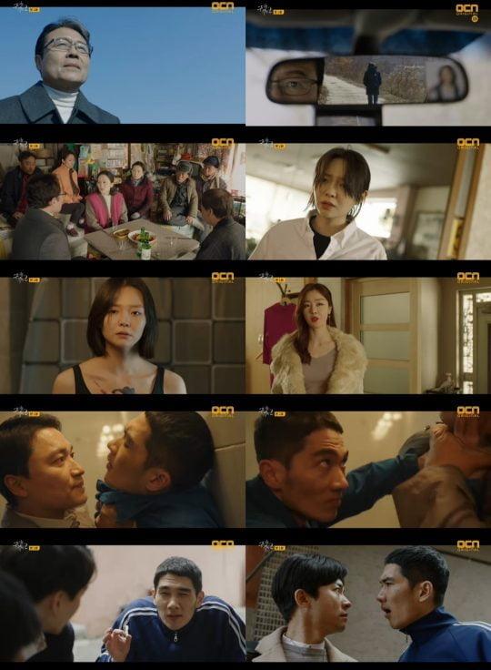 OCN 수목 오리지널 '구해줘2' 첫방송 화면.