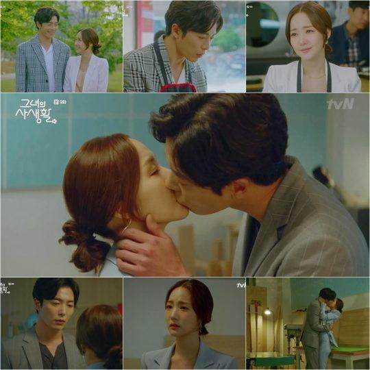 '그녀의 사생활' 박민영, 김재욱 / 사진=tvN 방송화면
