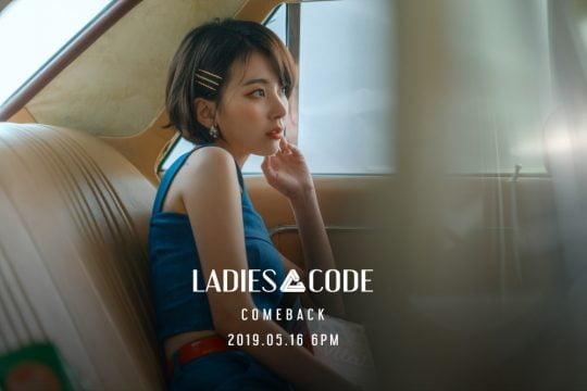 그룹 레이디스 코드 주니 / 사진제공=폴라리스엔터테인먼트