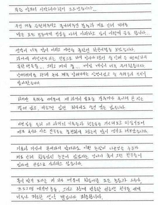 윤서빈 SNS. /