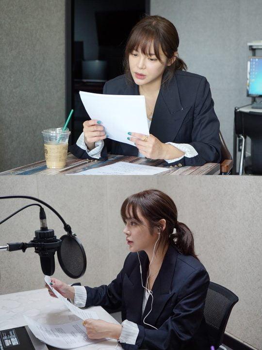 '휴먼다큐 사랑+' 내레이션에 참여한 배우 박시연/사진제공=미스틱스토리