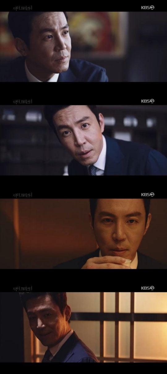 '닥터 프리즈너' 최원영 / 사진=KBS2 방송화면