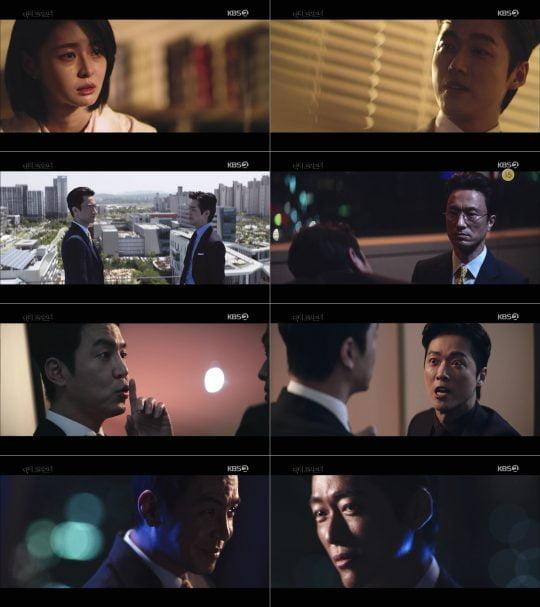 '닥터 프리즈너' / 사진=KBS2 방송화면