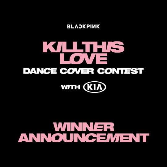 블랙핑크 '킬 디스 러브' 댄스 커버 콘테스트 포스터. / 제공=YG엔터테인먼트