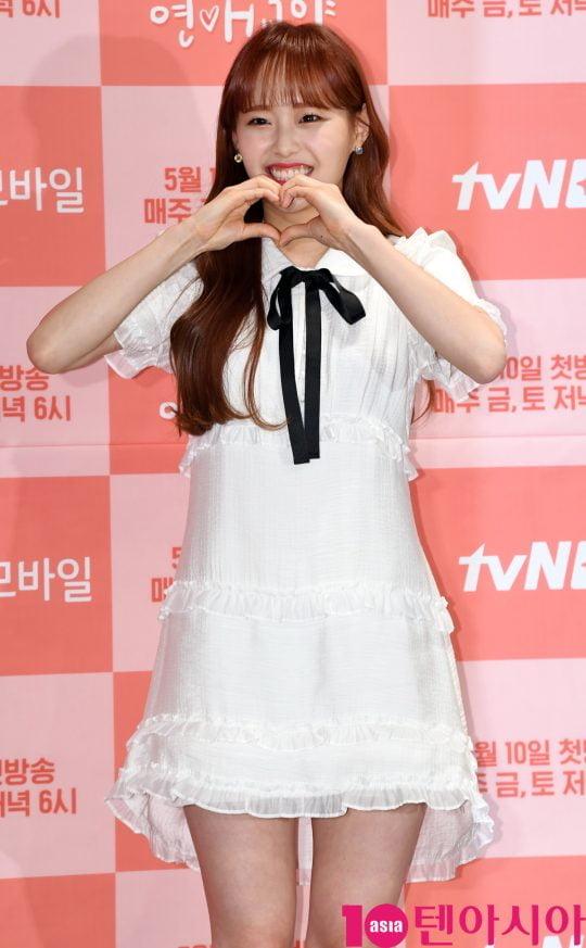 이달의 소녀 츄가 10일 오후 서울 여의도 켄싱턴호텔에서 열린 tvN D의 새 웹드라마 '필수연애교양' 제작발표회에 참석하고 있다.