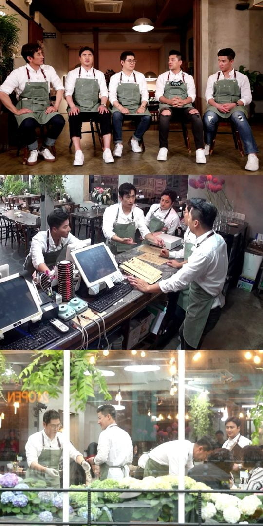 MBC 일밤 '궁민남편' /사진제공=MBC