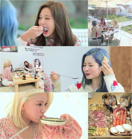 KBS2 '배틀트립'/사진제공=KBS2