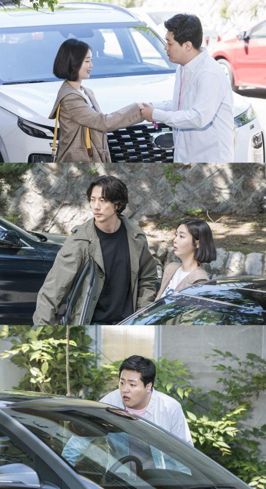 KBS2 주말극 '세상에서 제일 예쁜 내 딸'/사진제공=지앤지프로덕션, 테이크투