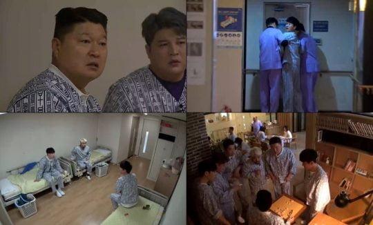 tvN '대탈출' 방송화면. /