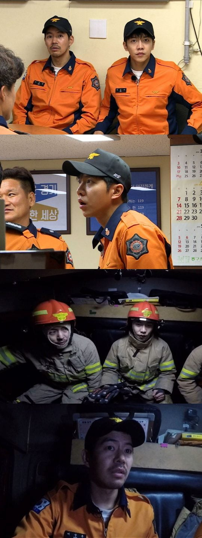제공=SBS '집사부일체'