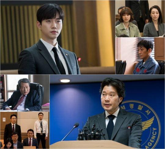 제공=tvN '자백'
