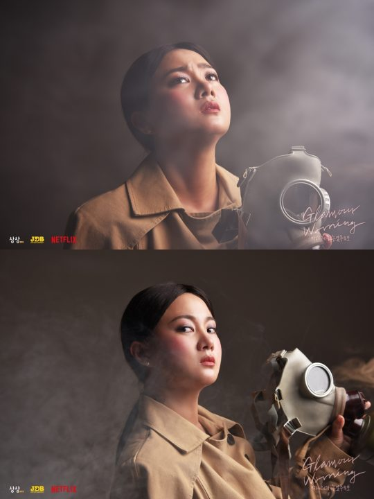 박나래의 농염주의보 비하인드 컷/사진 제공=컴퍼니 상상, 제이디비엔터테인먼트