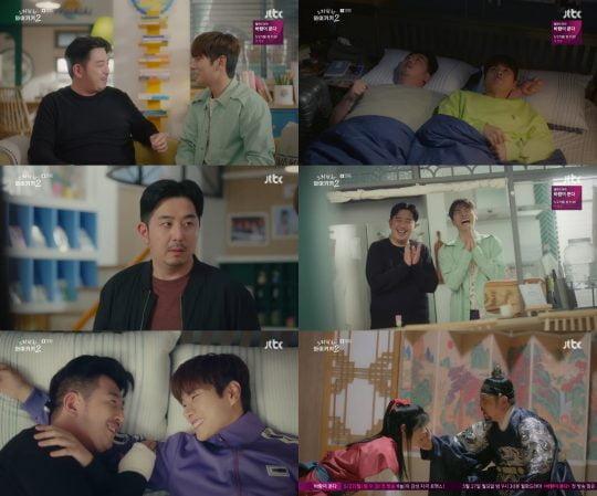 JTBC '으라차차 와이키키2' 방송화면. /