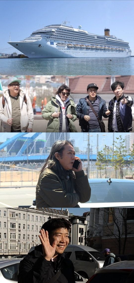 '불타는 청춘' 내시경밴드의 러시아 여행/사진제공=SBS