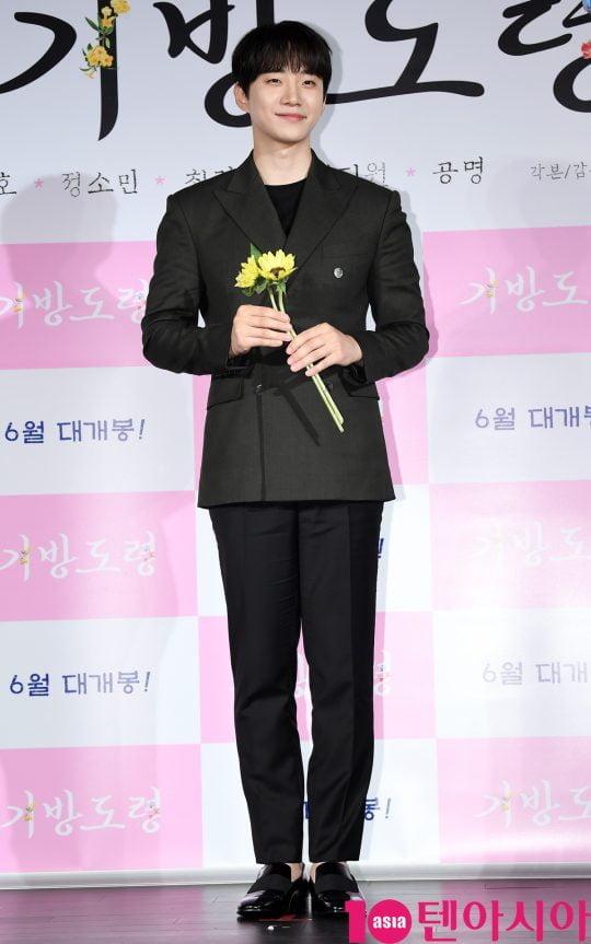 배우 이준호가 14일 오전 서울 중구 을지로 메가박스 동대문에서 열린 영화 '기방도령' 제작보고회에 참석하고 있다.