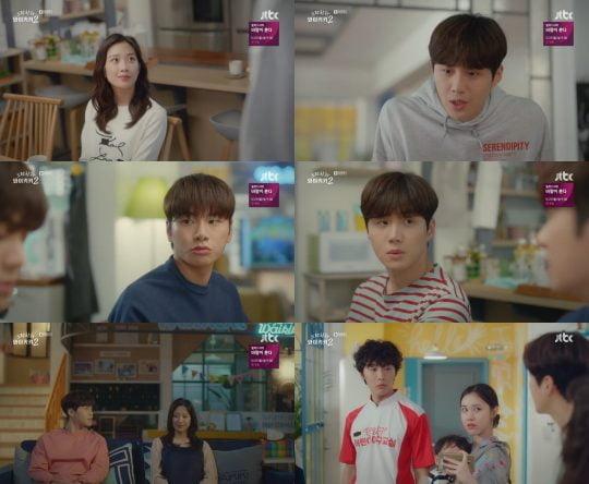 JTBC '으라차차 와이키키2' 방송화면.