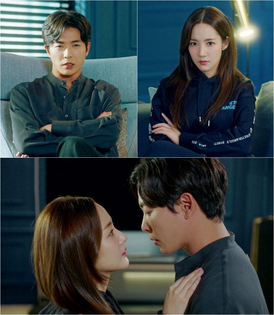 tvN 수목드라마 '그녀의 사생활'/사진제공=tvN
